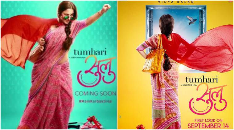 tumhari sulu review indian express