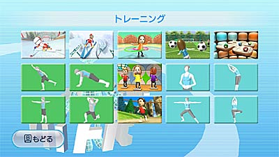 wii fit plus review does it work