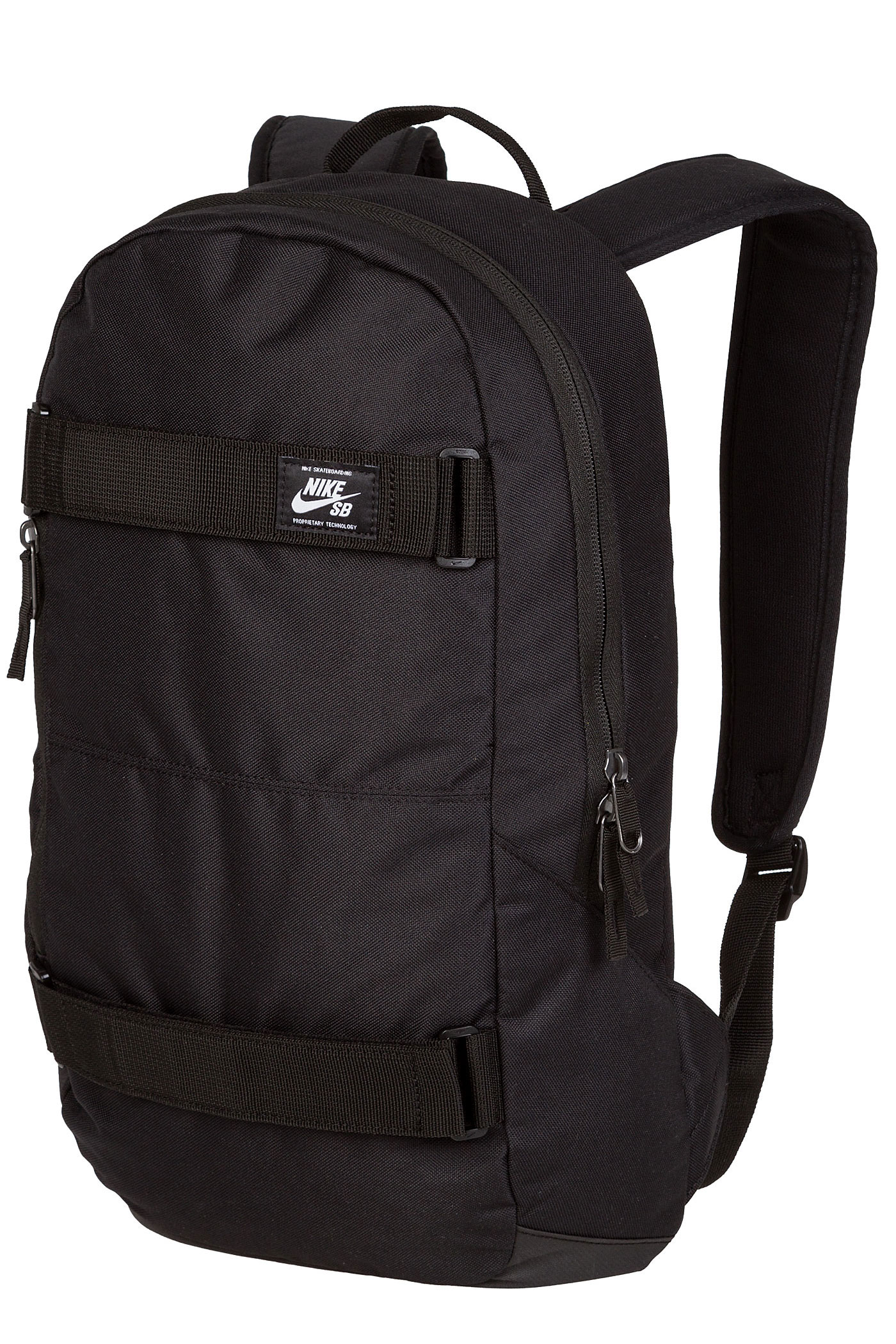 nike sb courthouse backpack review