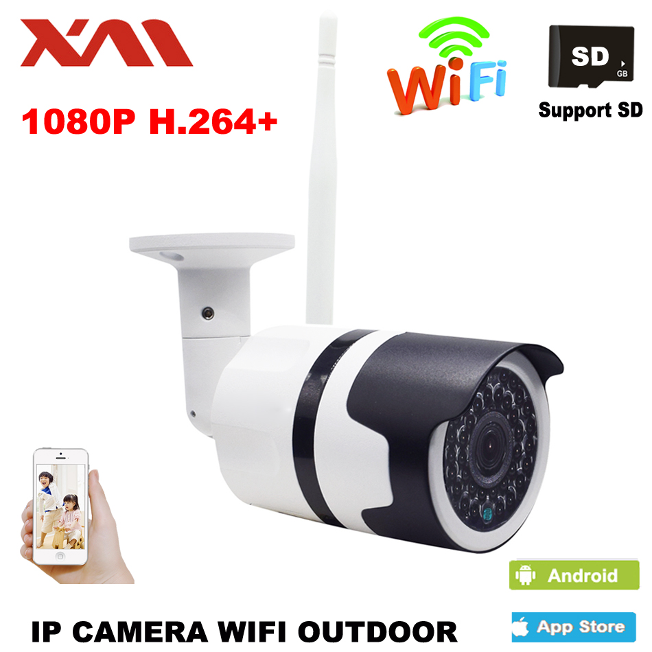 outdoor ip security camera reviews